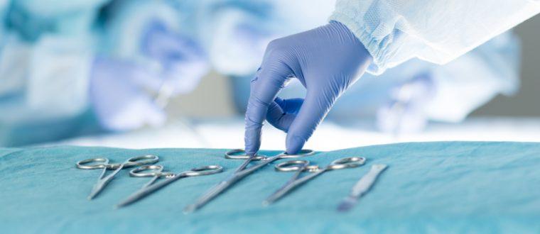 ניתוחים היסטרוסקופים